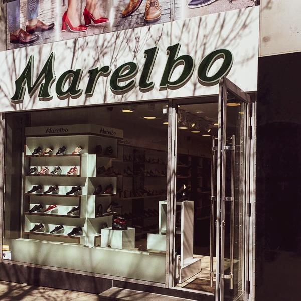 intrare magazin Marelbo Bucuresti